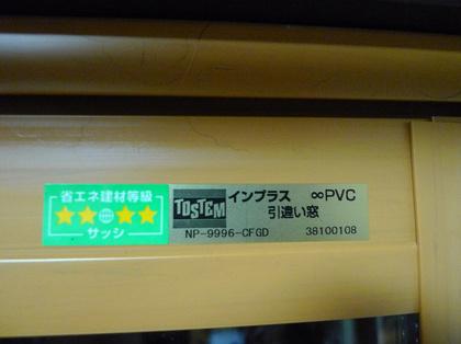 P1030407_s