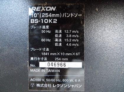 P1030538_s