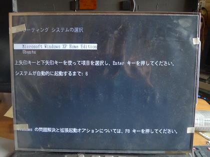 P1050959_s