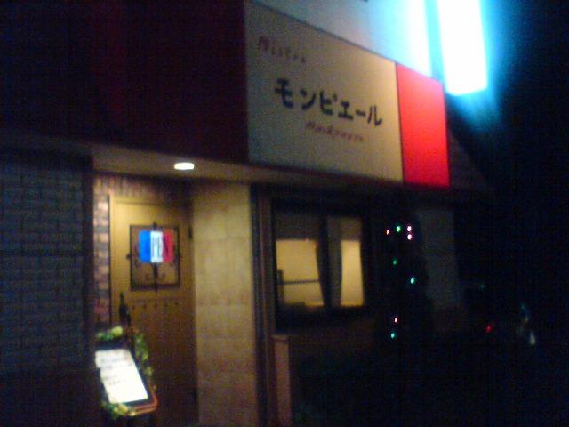 Sn3b0033