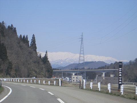 Cimg3895_s